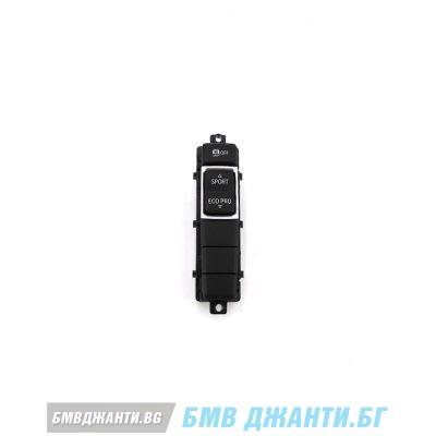 Бутони управление централна конзола за BMW X1 F48 и X2 F39