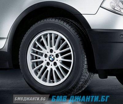 BMW style 110