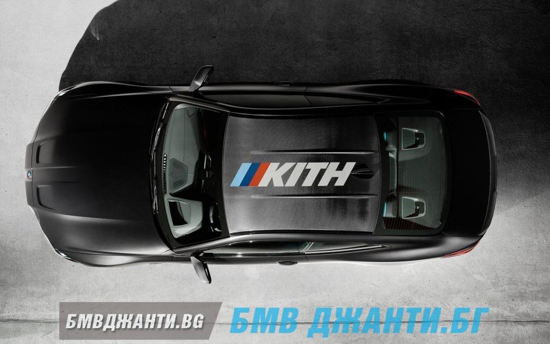 BMW M Wallpaper изображения за Фон На Екрана
